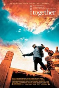 Together DVD cover